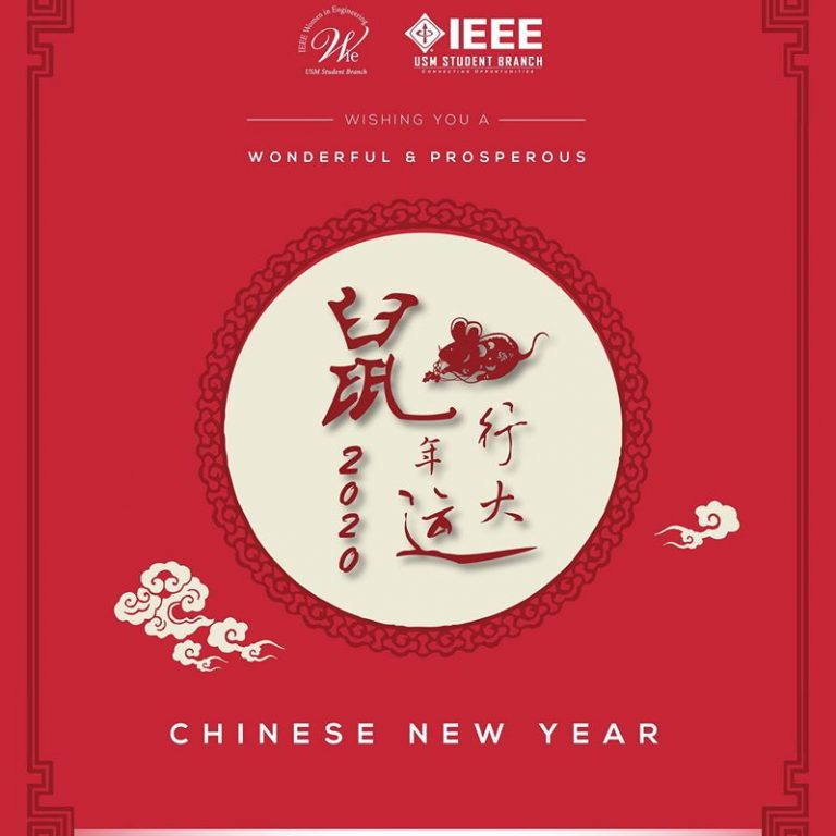 Wish everyone a wonderful and prosperous Lunar New Year !!!